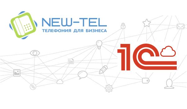 Панель телефонии New-Tel
